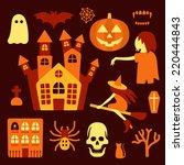 halloween icons | Shutterstock .eps vector #220444843