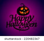 happy halloween card with... | Shutterstock .eps vector #220482367