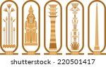 egyptian icons with papyrus ...