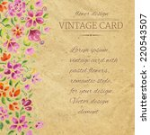 vintage card with watercolor... | Shutterstock .eps vector #220543507