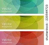 abstract color background | Shutterstock .eps vector #220549723