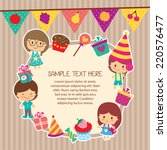 kids party layout frame design | Shutterstock .eps vector #220576477