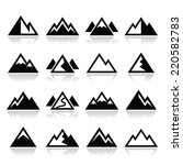 mountain vector icons set  | Shutterstock .eps vector #220582783