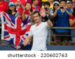 Small photo of SHENZHEN-SPETEMBER 27: British tennis player Andy Murray celebrates his victory over Juan Monaco of Argentina in ATP Shenzhen Open on September 27, 2014 in Shenzhen, China.