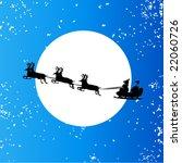 christmas night background | Shutterstock .eps vector #22060726