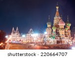 moscow kremlin and red square.... | Shutterstock . vector #220664707