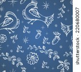 autumn birds. seamless pattern... | Shutterstock .eps vector #220680007