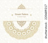 vector lace pattern in eastern... | Shutterstock .eps vector #220689217