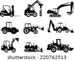 silhouette set of heavy... | Shutterstock .eps vector #220762513