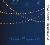 illustration of colorful lights ... | Shutterstock .eps vector #220804933
