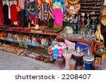 Oriental Market In Granada ...