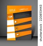abstract modern poster design... | Shutterstock .eps vector #220853443