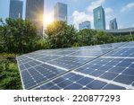 solar panels in the park of... | Shutterstock . vector #220877293