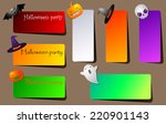 a set of brightly colored paper ... | Shutterstock .eps vector #220901143