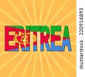 eritrea flag text with sunburst ...   Shutterstock .eps vector #220916893
