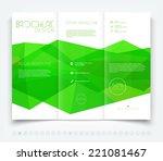 vector modern tri fold brochure ... | Shutterstock .eps vector #221081467