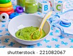 puree of green in the small... | Shutterstock . vector #221082067