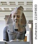 Egyptian Pharaohs Sarcophagus