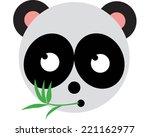 panda | Shutterstock .eps vector #221162977