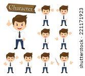 businessman character set vector | Shutterstock .eps vector #221171923