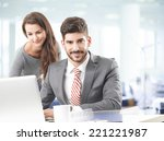 portrait of business team... | Shutterstock . vector #221221987