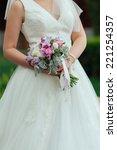 beautiful wedding bouquet in... | Shutterstock . vector #221254357