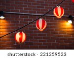 red lanterns | Shutterstock . vector #221259523