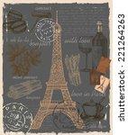 vector hand drawn set of france ... | Shutterstock .eps vector #221264263