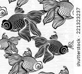 monochrome seamless pattern...   Shutterstock .eps vector #221323237