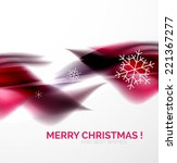 purple color christmas blurred... | Shutterstock .eps vector #221367277