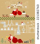 christmas factory gold funny... | Shutterstock .eps vector #221382763