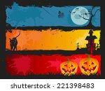 halloween banner set | Shutterstock .eps vector #221398483