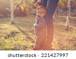 fashionable six months baby... | Shutterstock . vector #221427997