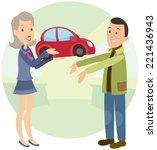 joyful woman gives man a car. | Shutterstock .eps vector #221436943