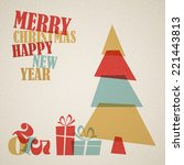 retro christmas card with tree... | Shutterstock .eps vector #221443813