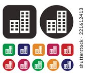 building vector icon . real... | Shutterstock .eps vector #221612413