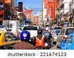 Bangkok   December 17  Traffic...