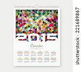 Calendar 2015  Colorful...
