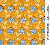 abstract vector illustration... | Shutterstock .eps vector #221723587