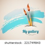 artist brushes for drawing from ... | Shutterstock .eps vector #221749843