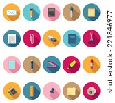 stationery icons set in flat