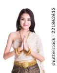 Thai Lady In Vintage Original...