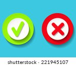 vector green and red check marks | Shutterstock .eps vector #221945107