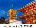 tokyo april10  senso ji temple... | Shutterstock . vector #221971147