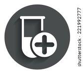 medical test tube sign icon....