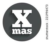 happy new year sign icon. xmas...