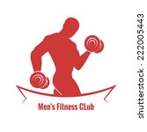 mens fitness club logo with the