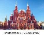 The State Historical Museum On...