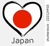 love brush japan flag   Shutterstock .eps vector #222124933