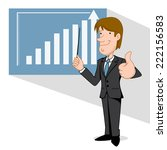 business man points to chart ... | Shutterstock .eps vector #222156583